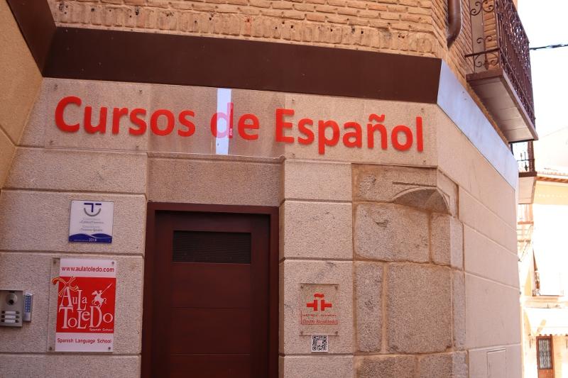 Spanielsky jazyk